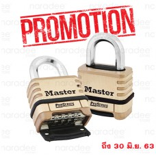 Master Lock 1175D