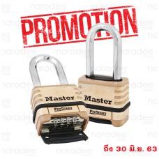 Master Lock 1175DLH