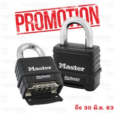 Master Lock 1178D