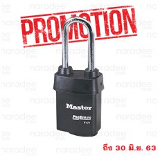 Master Lock 6121DLJ