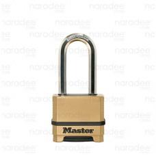 Master Lock M175DLH