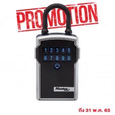 Master Lock 5440D