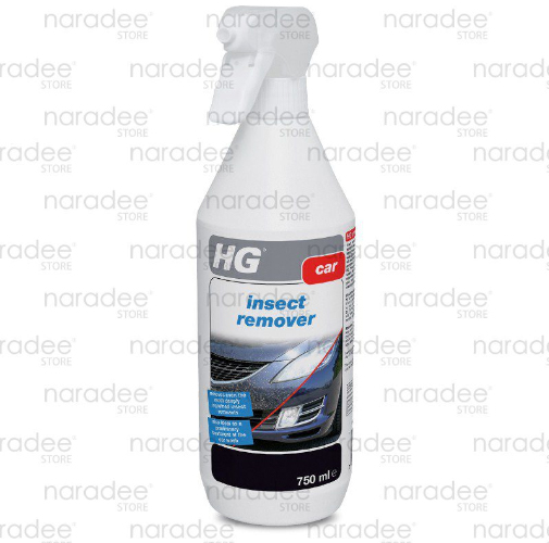 HG insect remover 750 ml.