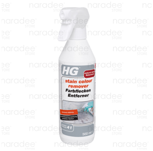 HG natural stone stain colour remover 500 ml.