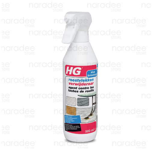 HG rust stain remover 500 ml.