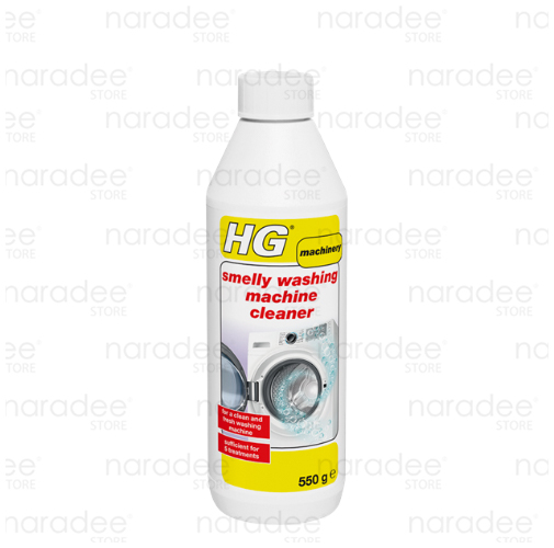 HG smelly washing machine cleaner 550 g.