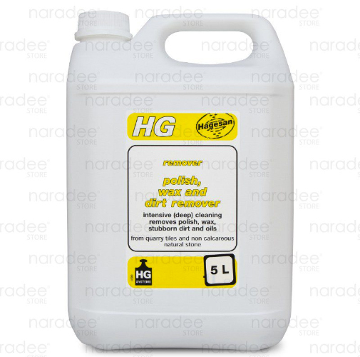 HG tile power cleaner effectively removes grease and caked-on dirt 5L