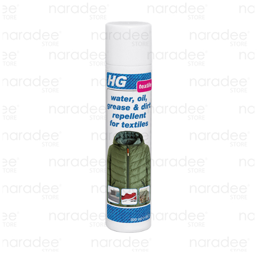 HG water, oil, grease & dirt repellent for textiles 300 ml.