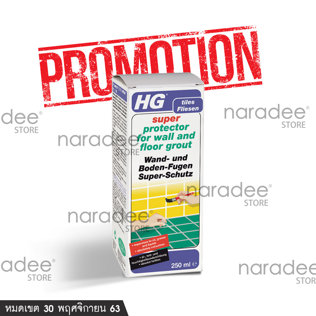 HG super protector for wall and floor grout 250 ml