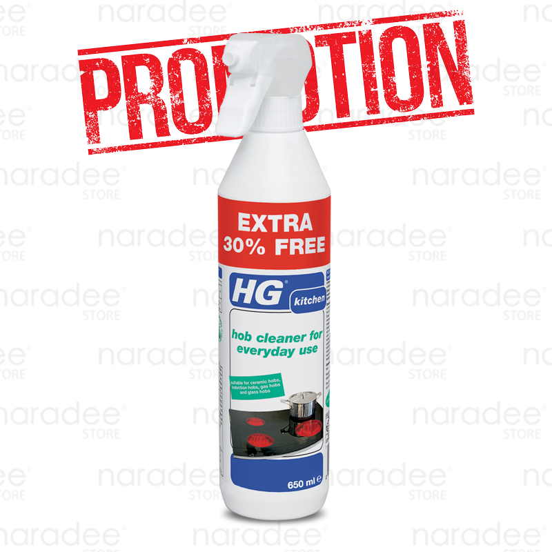 HG hob cleaner for everyday use 650 ml.